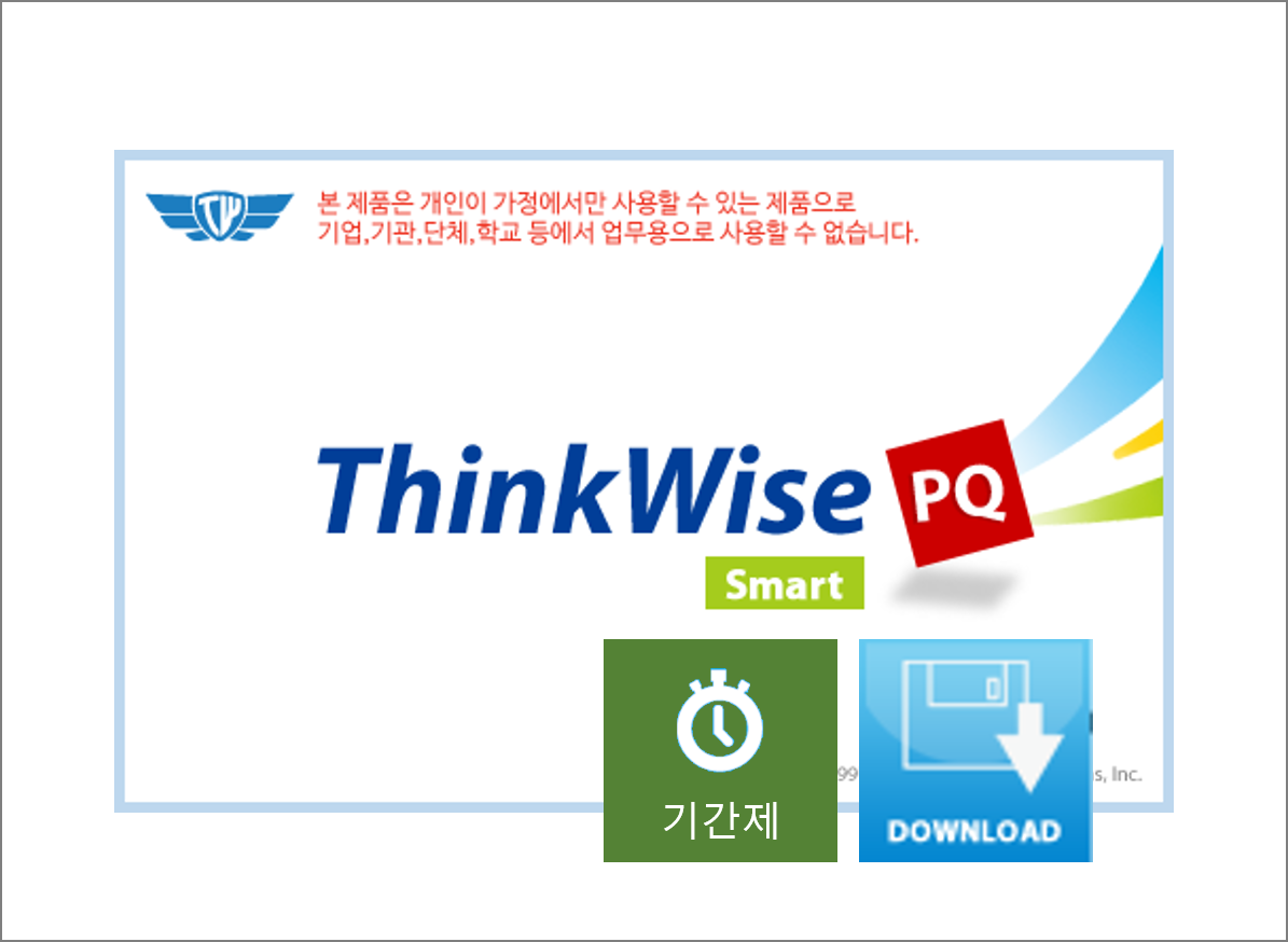 ThinkWise PQ Smart