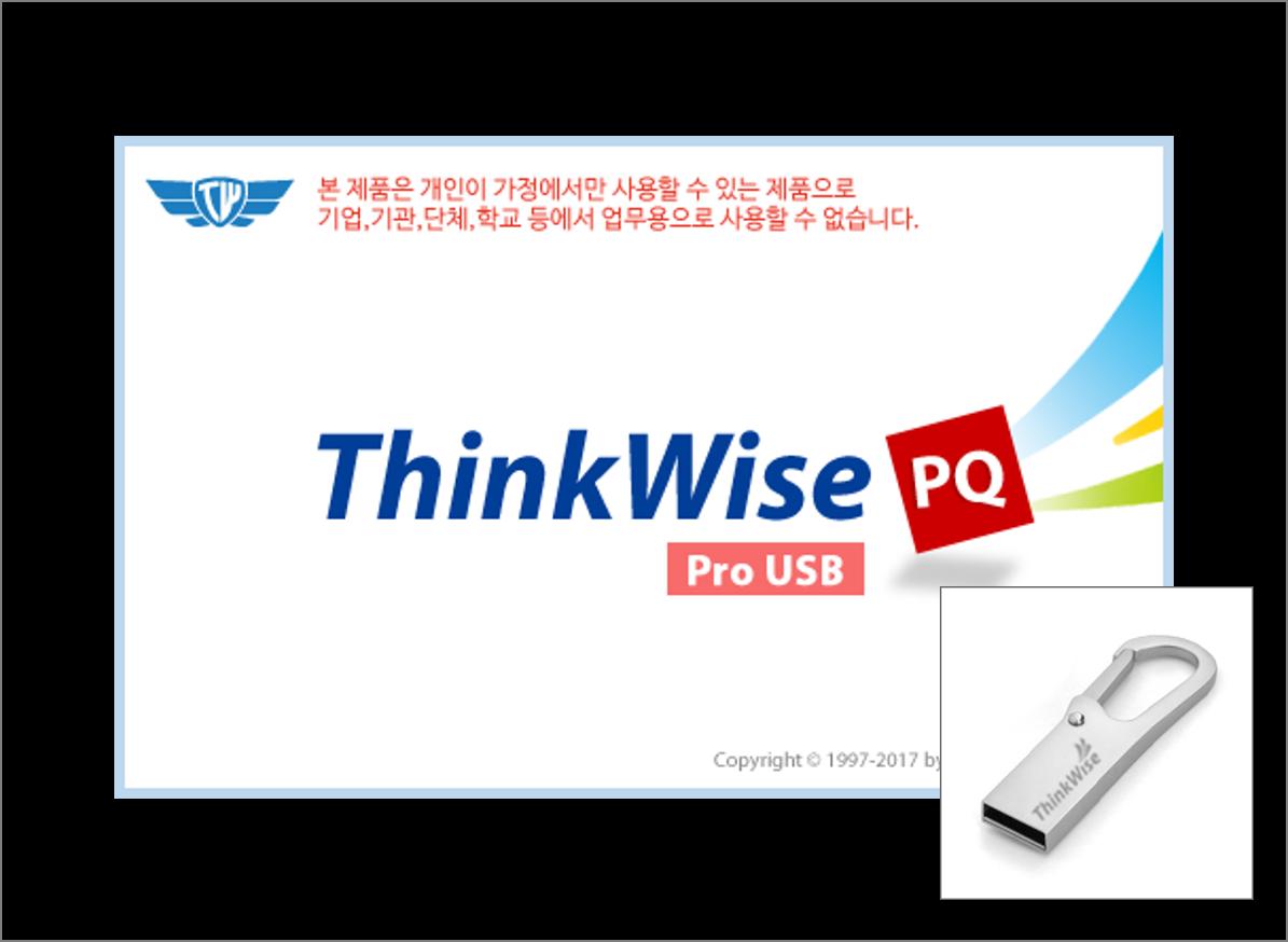 ThinkWise PQ Pro USB